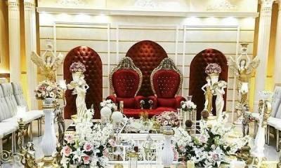 تالار پذیرایی قصر پارسه تهران