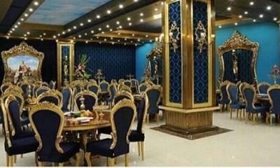 تالار مجلل کاخ تهران