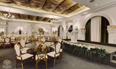 تالار هتل پرشین پلازا تهران