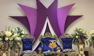 تالار تشریفاتى آرمان (مجرى طرح ازدواج) تهران