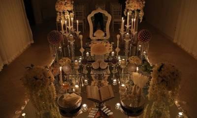 دفتر عقد و ازدواج رویای طلایی تهران