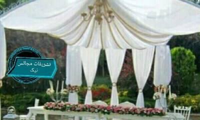 تشریفات مجالس در شیراز