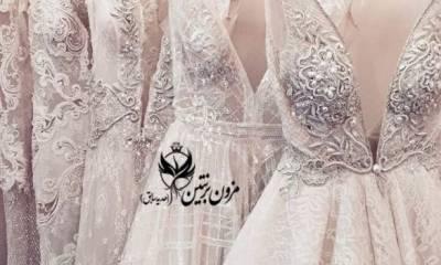 مزون عروس برنتین اصفهان