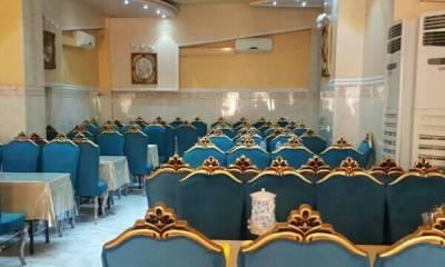 تالار پذیرایی مینیاتور طرح ازدواج آسان