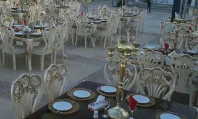 تشریفات شادی شیراز