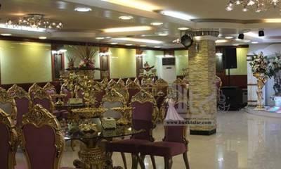تالار خان جان تهران