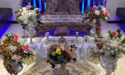 دفتر ازدواج ١٨٠ تهران