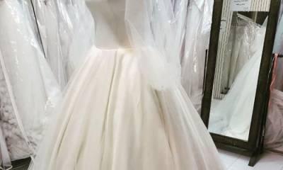 مزون لباس عروس در شرق تهران