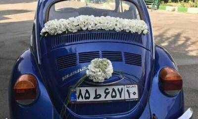 کرایه فولکس قدیمی با گل آرایی تهران