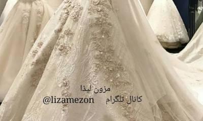 مزون لباس عروس لیذا