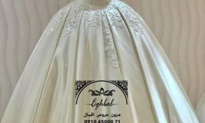 مزون لباس عروس اقبال تهران