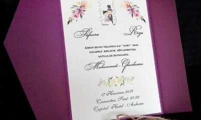 کارت عروسی آمیتیس تهران