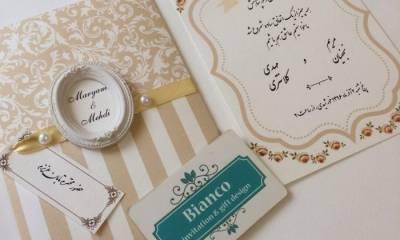 کارت عروسی بیانکو