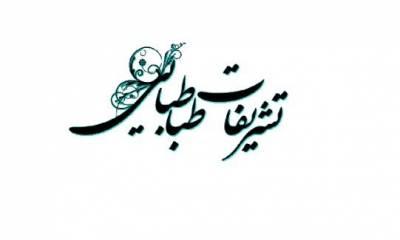 کرایه ماشین بدون راننده تهران