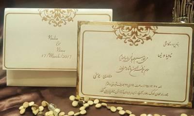 کارت عروسی گلدن تهران