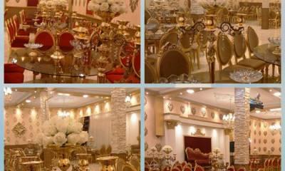 تالار تشریفاتی قصرصدف تهران