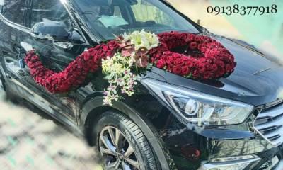گل آرایی ویژه و خاص ماشین عروس شاهین شهر