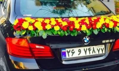 اجاره ماشین عروس و دسته گل
