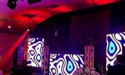 دی جی عروسی و جشن در تهران