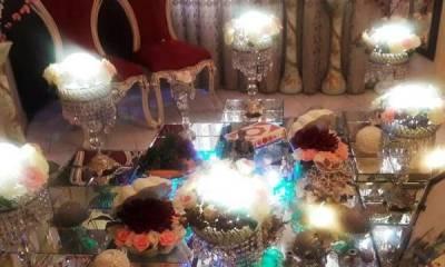 دفتر ازدواج پیوند مهر تهران