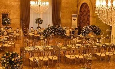 باغ تالار VIP تهران