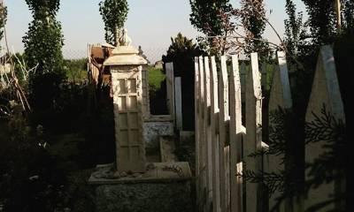 باغ عروس سرای آنوهه مازندران