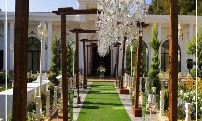 باغ تالار مجلل کاج تهران