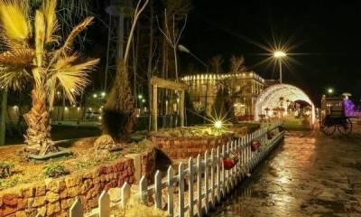 شریفات اخوان اصفهان