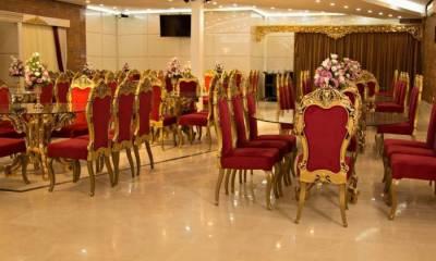 تالار عروسی باغ نارنج در تهران