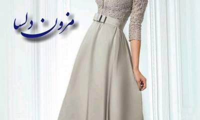 مزون دلسا اصفهان