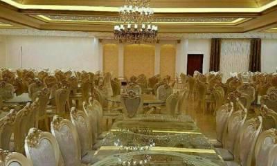 تالار کیان تهران