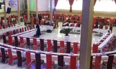 تالار بزرگ یاقوت مشهد
