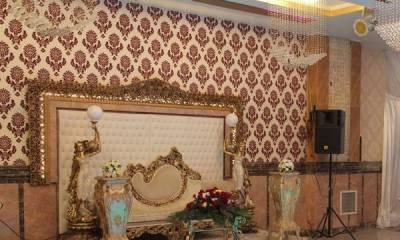 تالار قصر آیلین (ازدواج آسان) تهران