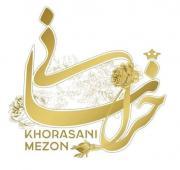 مزون عروس خراسانی اصفهان