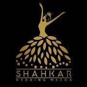 مزون لباس عروس شاهکار اصفهان