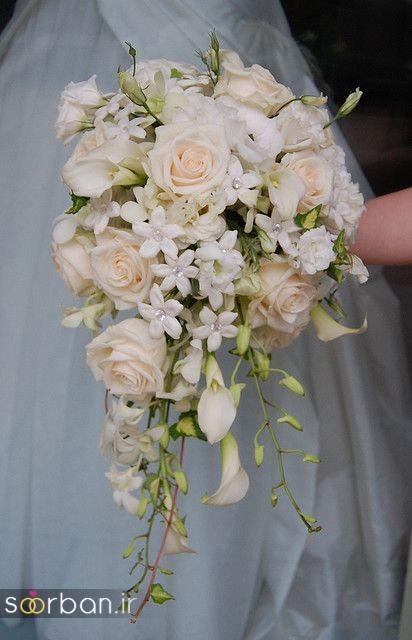 دسته گل عروس آبشاری زیبا و جدید16
