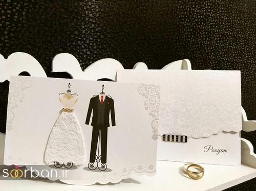 کارت عروسی فانتزی ایرانی و زیبا-11