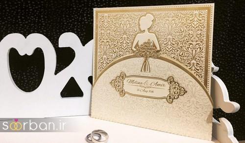 کارت عروسی فانتزی ایرانی و زیبا-13