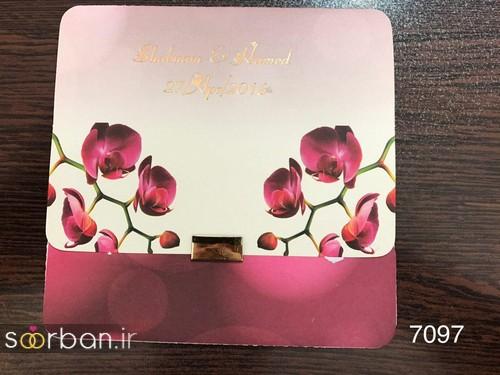 کارت عروسی فانتزی ایرانی و زیبا-16