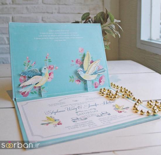 جدیدترین کارت های عروسی 2018 لوکس و خاص -24