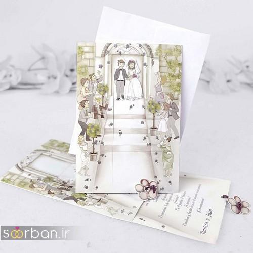 کارت عروسی فانتزی و زیبا-1