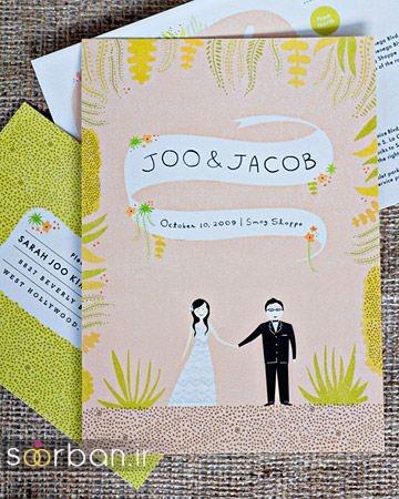 کارت عروسی فانتزی و زیبا-6