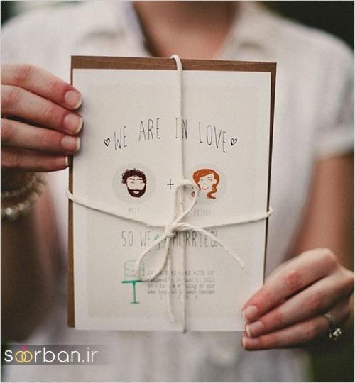 کارت عروسی فانتزی و زیبا-9