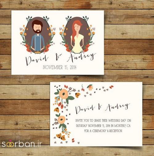 کارت عروسی فانتزی و زیبا-27