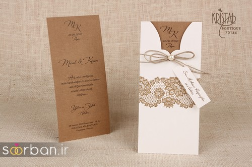مدل کارت عروسی توری