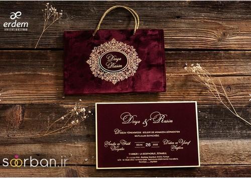 کارت عروسی ترک با کیف