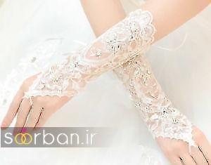 مدل دستکش عروس جدید با تور دانتل با بند مروارید