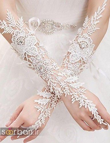 مدل دستکش عروس جدید با تور دانتل 2017