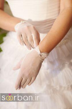 دستکش عروس جدید