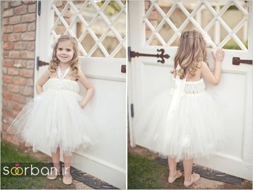 مدل لباس عروس بچگانه 2017 شیک و زیبا